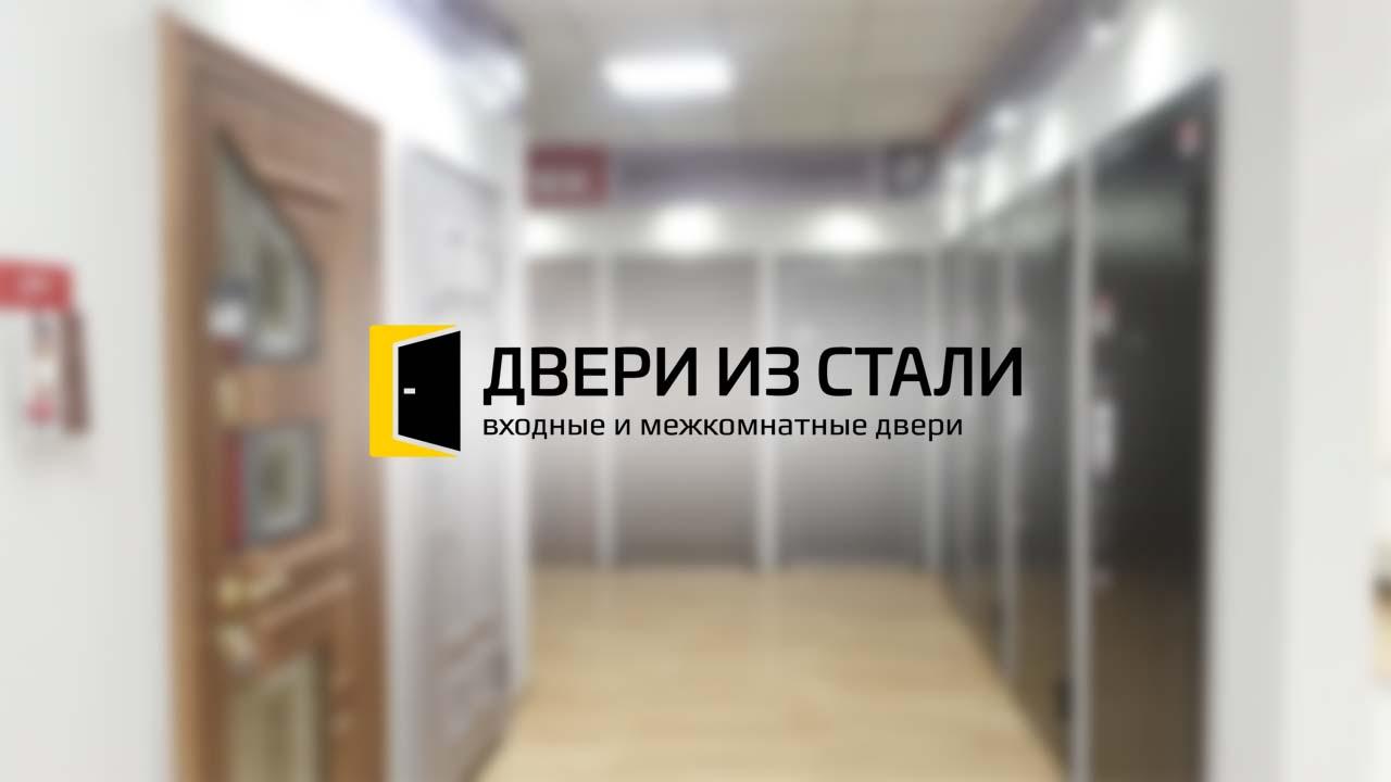 Недорогие входные двери в квартиру